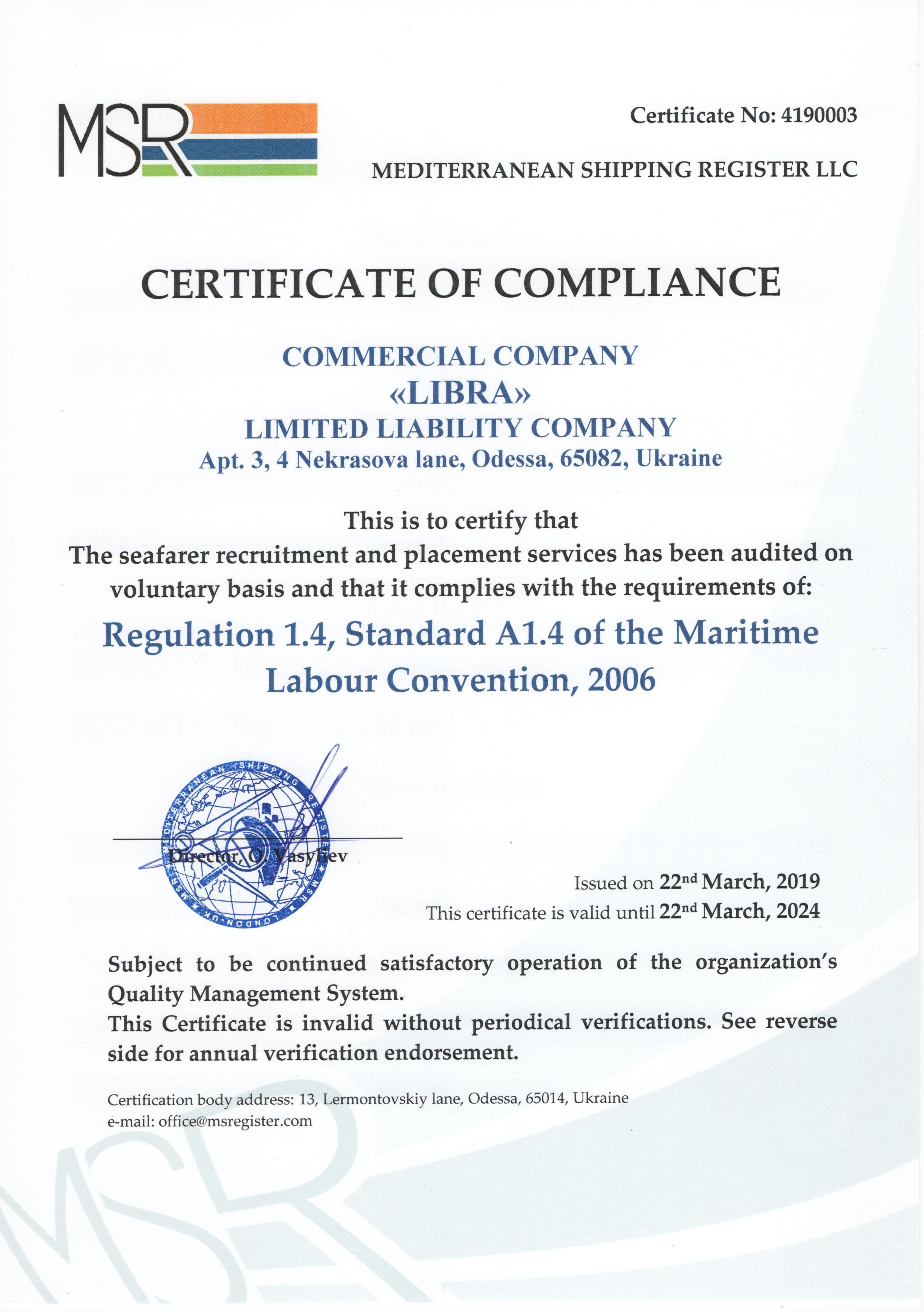 LIBRA | Licenses & Certificates - LIBRA