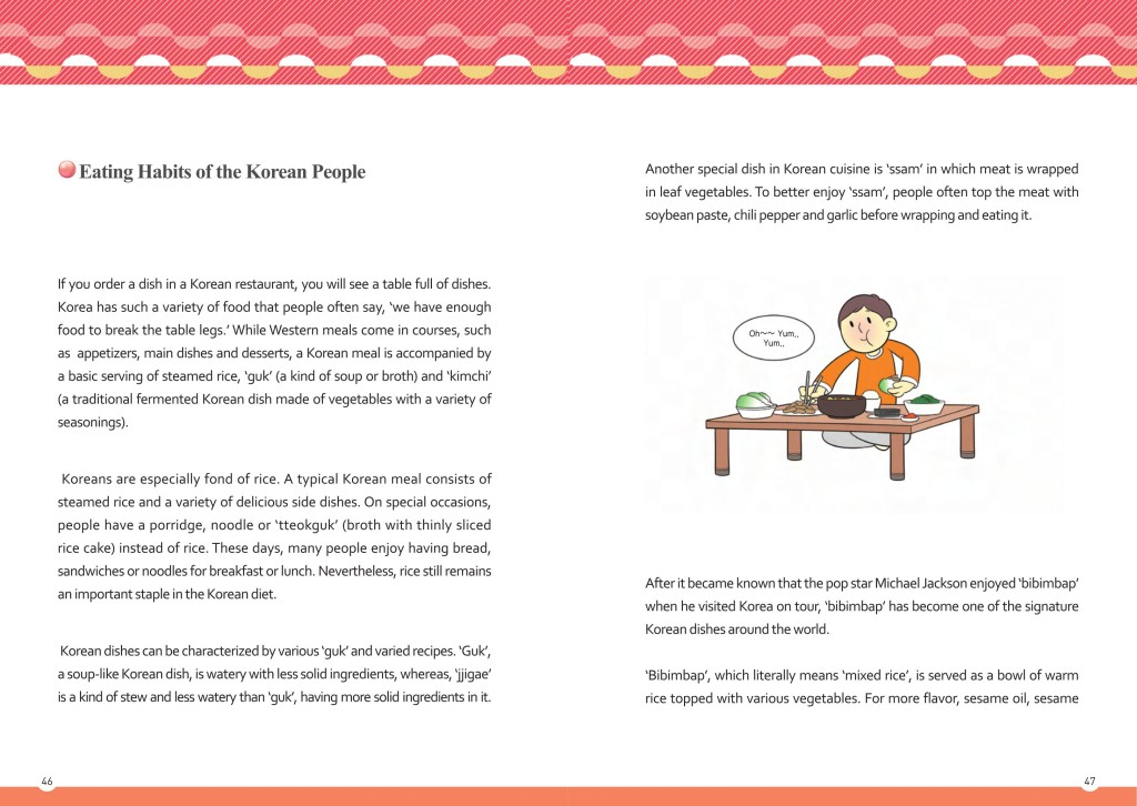 Cultural Characteristics of Korean People.page04