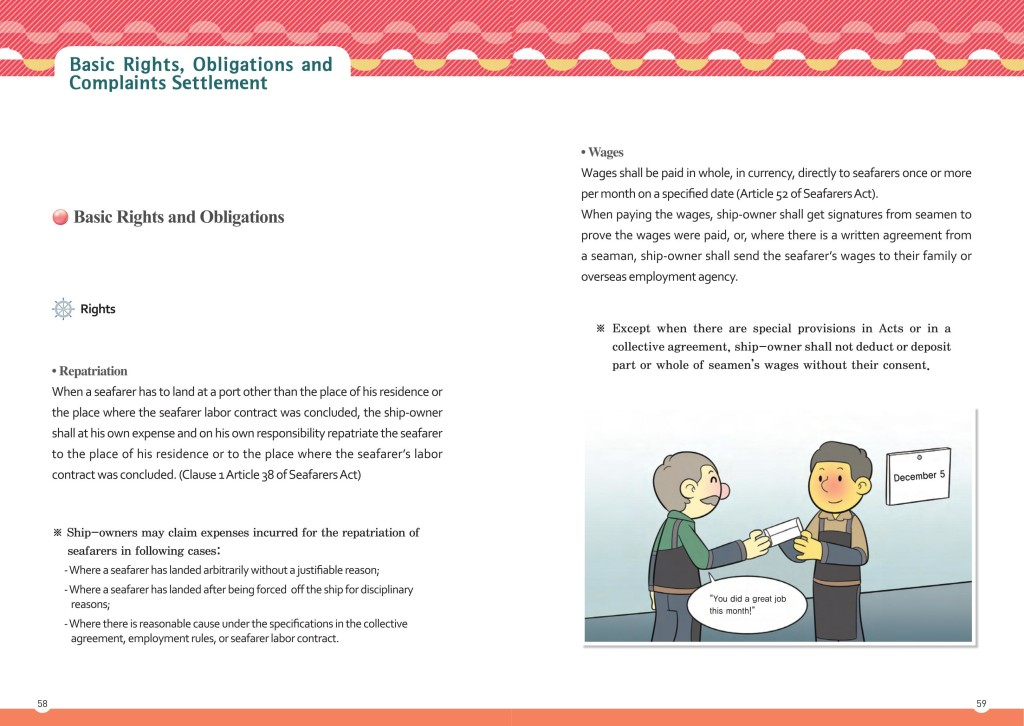 Cultural Characteristics of Korean People.page10